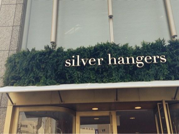 silverhangers1.jpg